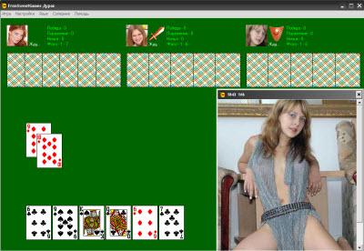 Игры Ферма онлайн  игрыть бесплатно